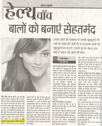 News paper & Articles 2013